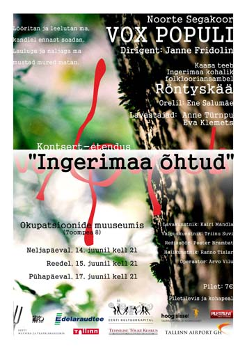 ingerimaa_vike